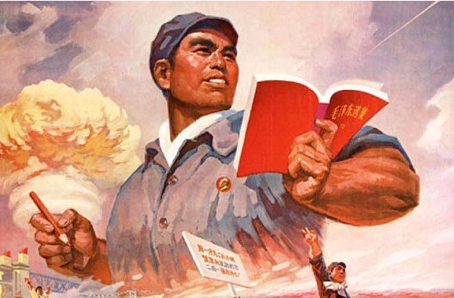 maoizmi01